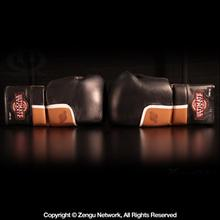 Ultimate Sparring Gloves - Lace Up